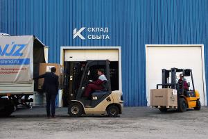 Погрузка шиномонтажного оборудования