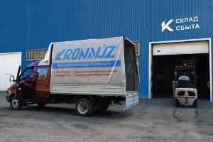 Доставка шиномонтажного оборудования
