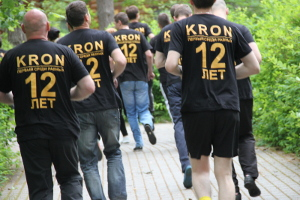День рождения компании Кронвус-Юг - пробежка перед веревочным курсом