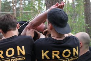 День рождения компании КРОН - веревочный курс, конкурс паутина