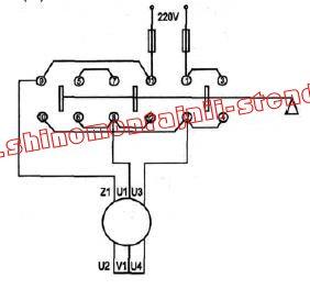 Электрическая схема для однофазного двигателя с одним встроенным...