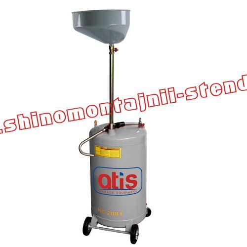 Установка Atis НС 2081 для слива отработанного масла со сливной воронкой