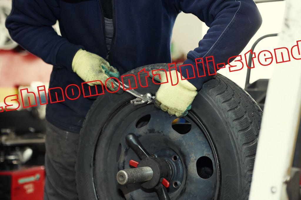 Как сделать балансировки колес