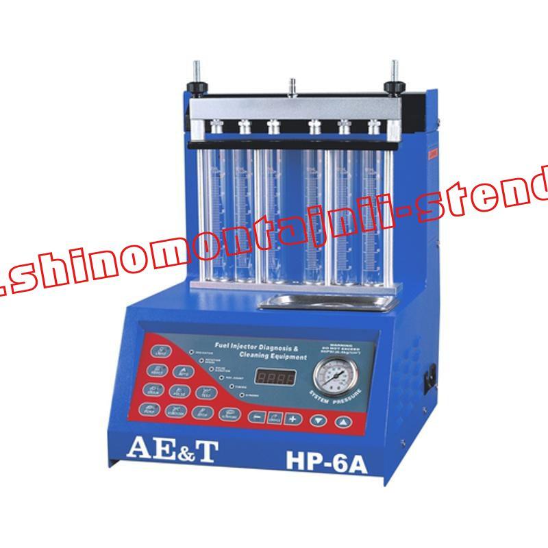 Установка для проверки и очистки форсунок AET HP-6A