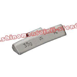 Балансировочный грузик набивной для литых дисков 35 гр.
