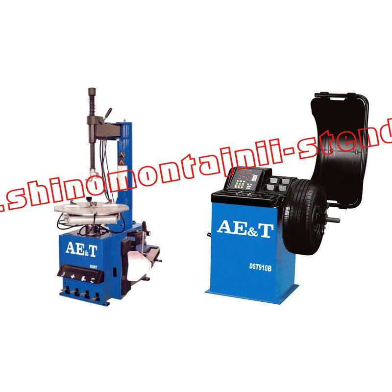 Шиномонтажное оборудование комплект №2 (AET)