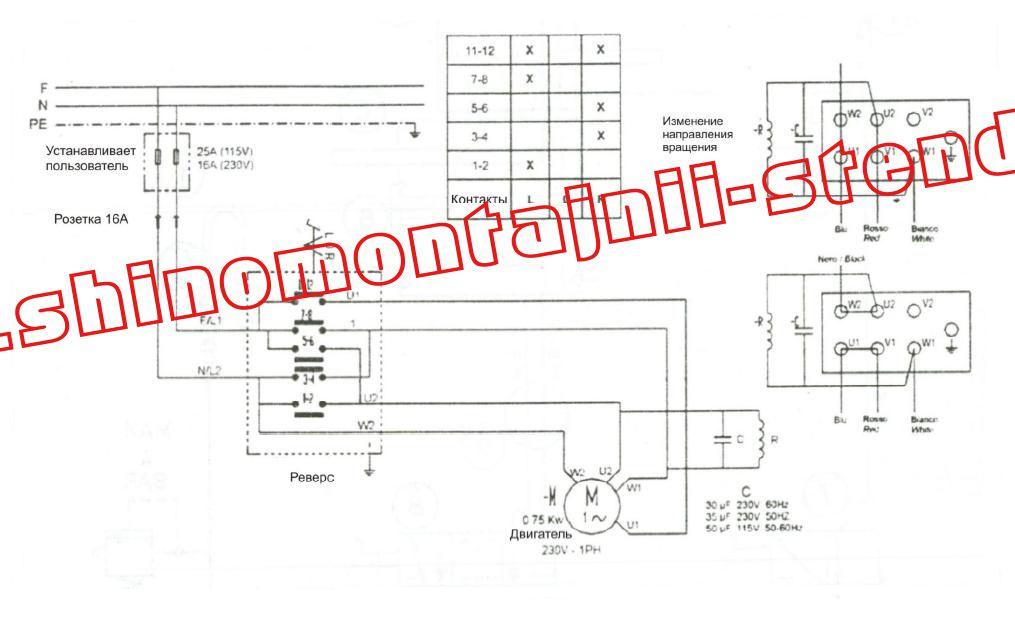 Схема электрическая, 110В/230