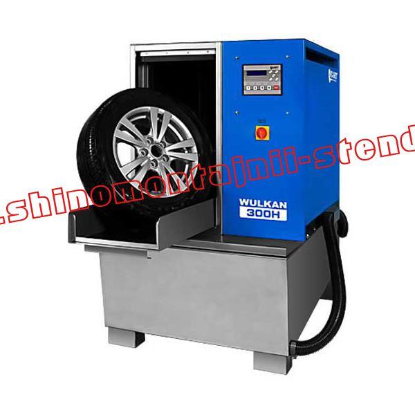 Мойка для автомобильных колес Wulkan 300H