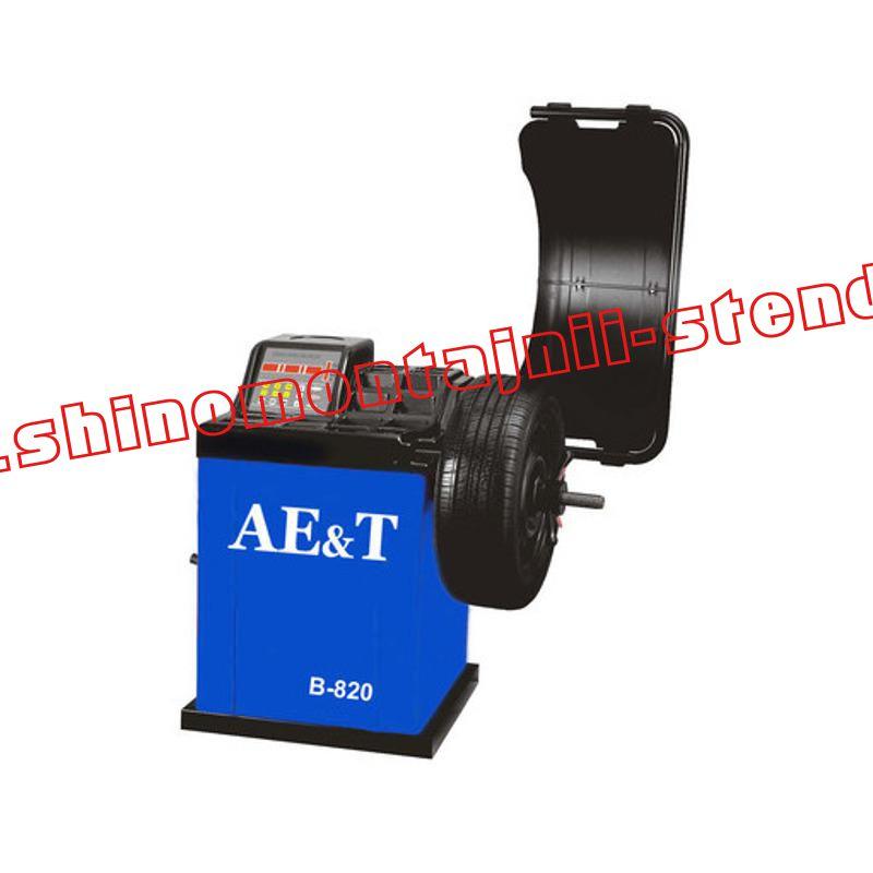 Балансировочный стенд для легковых автомобилей AET B-820