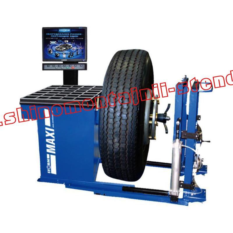 Автоматический балансировочный станок Сторм Maxi ЛС 32