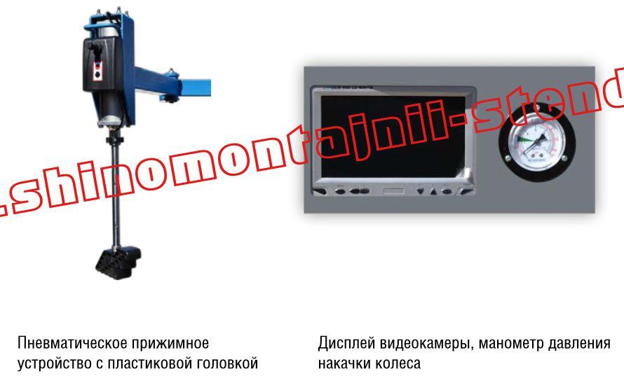 Вспомогательные устройства станка