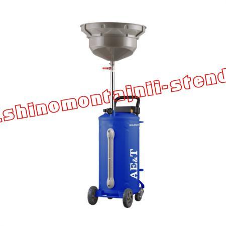 Установка для замены масла AET HC-2181