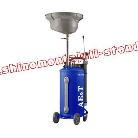 Установка для замены масла AET HC-2185
