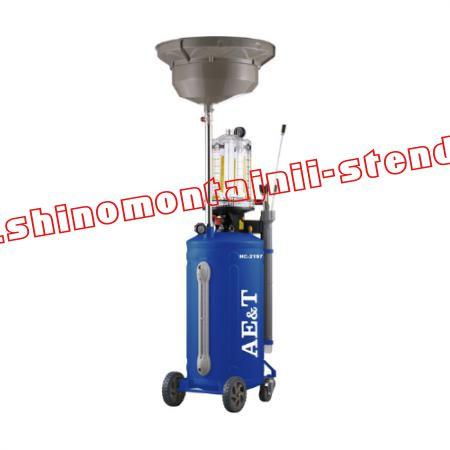 Установка для замены масла AET HC-2197 с предкамерой